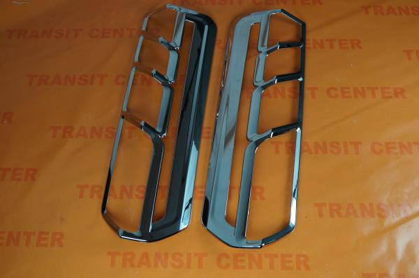 Chromed rear light Ford Transit 2014 Trateo